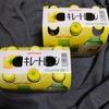 【キレートレモン】効果が凄い!ニキビを治す最強アイテム
