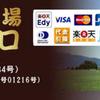 小江戸市場カネヒロは金土日お米の特売やってます。