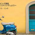 Let's try IoT プロトタイピング〜ドア開閉をモニタリングしよう〜の動画とQA公開!