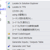 Visual Studio 2012 Unit Test Generator拡張機能