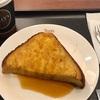 朝ごはんはカフェでフレンチトースト