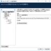 Blue Prism で REST API を呼ぶ(6.4新機能 Web API)
