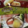 温めてもおいしい  不二家 カントリーマアム クリームシチュー風味 食べてみました