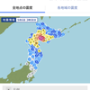 怖かった【 北海道胆振東部地震 】動物達の地震前兆行動と体感