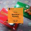 【ロッテ】冬の大人の味!「Bacchus」と「Rummy」をいただく