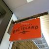 【比較】ホノルルクッキー & ビッグアイランドキャンディーズ - ハワイの美味しい土産【どっちも買う価値あり】