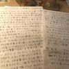 (1)ブースカ明日香のセクシャルマイノリティ講座(1)