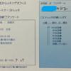 腰痛/背中の痛み:三重県鈴鹿市