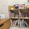 リビングに本棚を。本がさらに身近になりました。