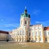 【ドイツ・ベルリン】愛から生まれた?ベルリン最大の宮殿『シャルロッテンブルク宮殿』に行ってみた!