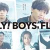 【日本映画】「FLY! BOYS, FLY! 僕たち、CAはじめました 〔2019〕」ってなんだ?