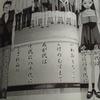 「ネトウヨ怒りの国歌斉唱」とステキな負け惜しみ 日之丸街宣女子2巻感想