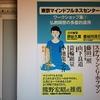 編集協力&ライティングをした「東京マインドフルネスセンター ワークショップ集①」が発売中です
