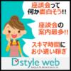 【主婦貯金】アンケートサイト・ポイントサイト おすすめTOP5