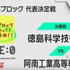 【STAGE:0】*ステージゼロ*クラロワ中国・四国ブロック代表決定戦!!【7/14】