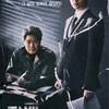 韓国ドラマ「自白」感想 【ジュノ×ユ・ジェミョン】こんなに演技派が集まってるのに