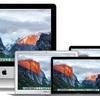 macOSにウイルス襲来 新マルウェアmacOSに対応