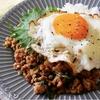 【フライパン一つで超簡単!】美味しすぎてご飯が秒で無くなる!『大葉ガパオライス』の作り方