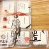 男前豆腐店 『京の石畳  炎の九番勝負』③