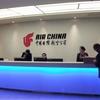 中国国際航空 上海浦東空港First&BusinessClassラウンジ ~ラウンジ記録6~
