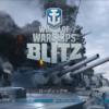本格的な海戦ゲーム、【WarShipBlitz】が面白い