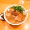 「一番星」でチャーシュー麺@京都