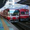 遠州鉄道で新浜松から西鹿島まで - 2018年1月11日