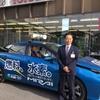 水戸千波店  🚙茨城トヨタはすべてのランナーを応援します🚙