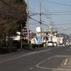 才崎橋西詰(姫路市)