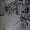 友垣、竹垣、えらい餓鬼 ―久保塾時代の伊藤博文―