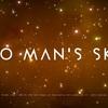 「ノーマンズスカイ」大幅アップデート「NEXT」、遊んできた感想!