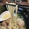 shumendoushi マイルドな牛骨塩スープ