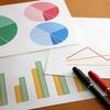 投資前の企業勉強における3つの確認要素