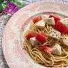 トマトとモッツアレラチーズの冷製パスタ|キャストの発表