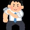 マキシマムザホルモン これからの麺カタコッテリのTOURをしようチケット当落結果【日記】