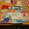 図書館に行ってきました。