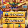 キングクイーン9999終わった〜!