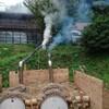 この青い煙を見よ! これがドラム缶竹炭作りの醍醐味 おまけに竹酢液もね 万歳 あぶくま NPO!