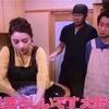 ぴったんこカンカン〜忍びの国ツアー・談春さん登場&そば打ち体験〜