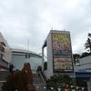 2020/01/11 東京ドーム