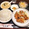 試験終わりのお昼ご飯。金沢市示野にある金鼎楼で、油淋鶏定食。