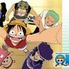ワンピースって尾田が高校生のガキの頃に考えた漫画やろwwwww