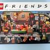 レゴ:LEGO IDEAS Central Perk:LEGO 21319が届きました!開封&レビュー