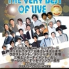 THE VERY BEST OF LIVE9