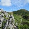 嘉津宇岳(452m)安和岳(432m)・・・沖縄県名護市