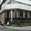 『君の名は。』聖地巡礼、瀧くんがバイトするイタリア料理店「カフェ ラ・ボエム」に行ってきた@東京・新宿御苑