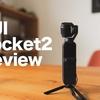 【レビュー】DJI Pocket2 OsmoPocketとの違いも!