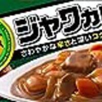ジャワカレーは絶品の美味しさ【キーマカレーがおすすめ】