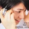 正門くんが引き起こした日本の社会問題