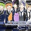 【ピタポリ】Rejetshopで「GALACTI9 POLICE」のお渡し会が開催!!